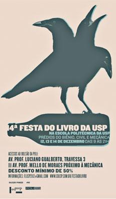 edusp2012